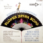 Flower Drum Song - The Soundtrack Recording Vinyl Album