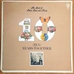 Peter, Paul, and Mary - Ten Years Together Vinyl Album